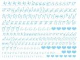 ハートアルファベット大文字