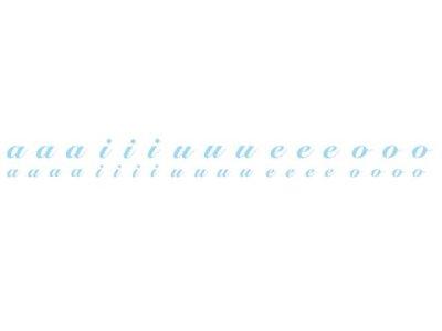 画像1: アルファベット-new  母音